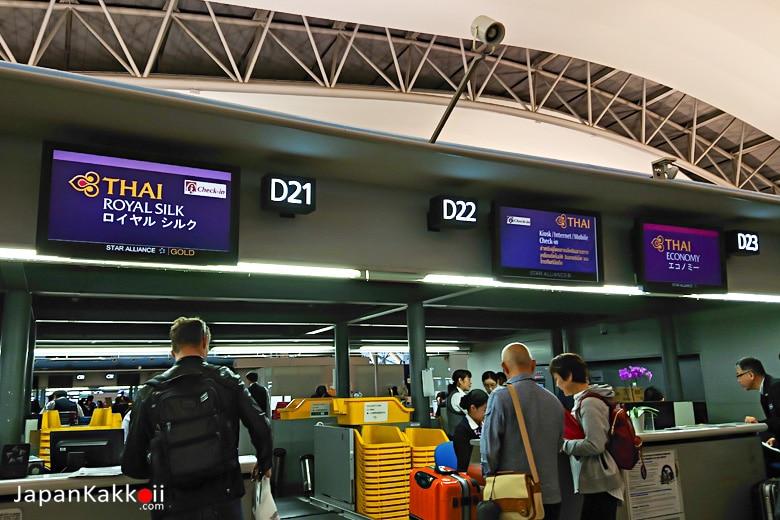 แถวเช็คอินที่สนามบินคันไซ
