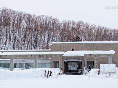 สวนศิลปะซัปโปโร (Sapporo Art Park)