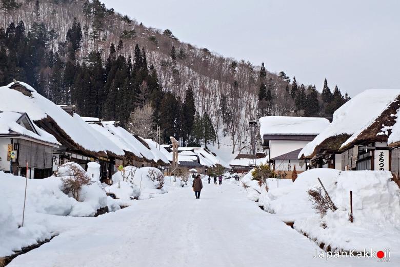 หมู่บ้านโบราณโออุจิ จูคุ (Ouchi-Juku)