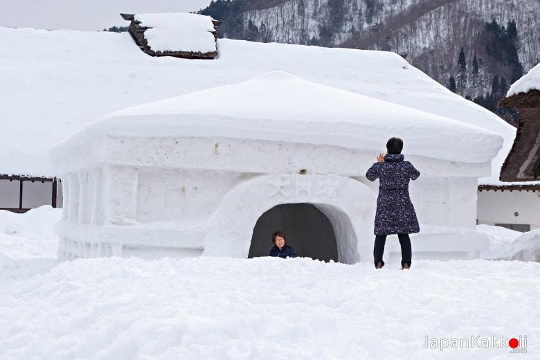 บ้านหิมะ
