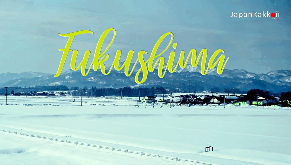 การเดินทางไปฟุคุชิมะ (Fukushima)