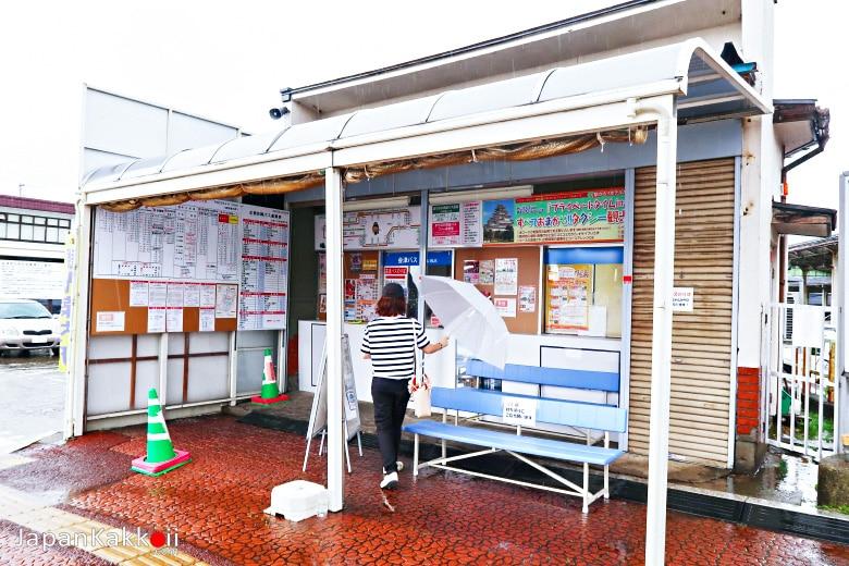 Aizu-Wakamatsu Information