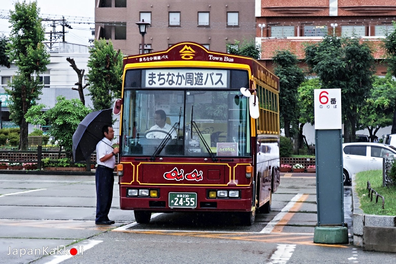 "Aizu Loop Bus ""Haikara-san"""