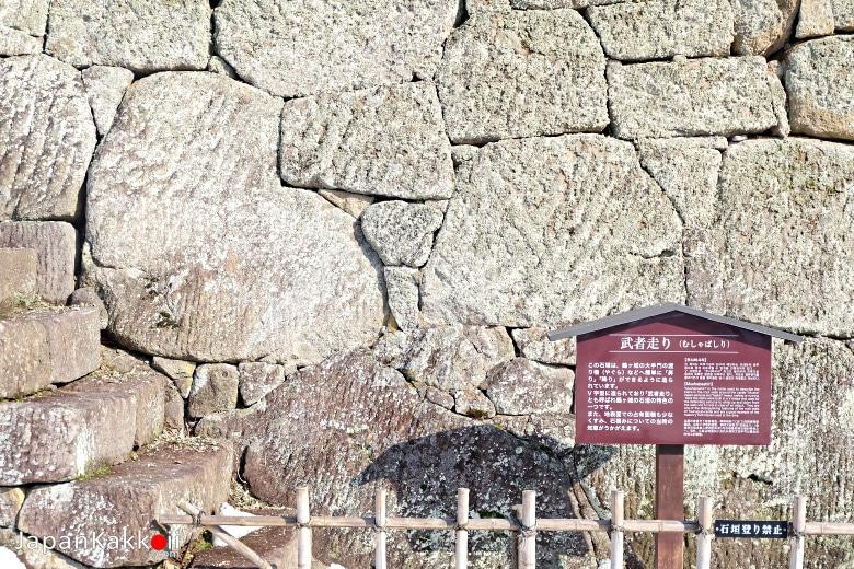 กำแพงหิน