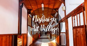 Nishi-aizu International Art Village (NIAV)