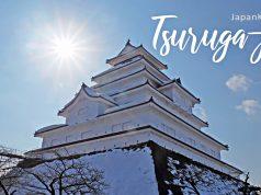 ปราสาทสึรุกะ (Tsuruga Castle) จังหวัดฟุคุชิมะ (Fukushima)