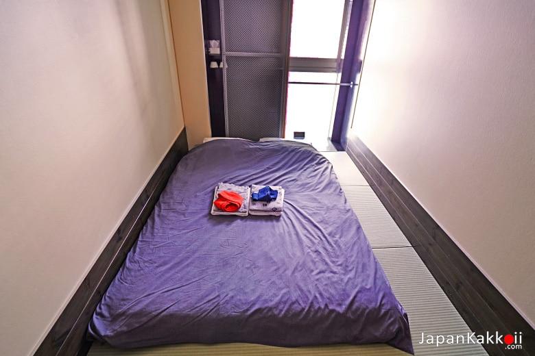 ห้องพัก Andon Ryokan