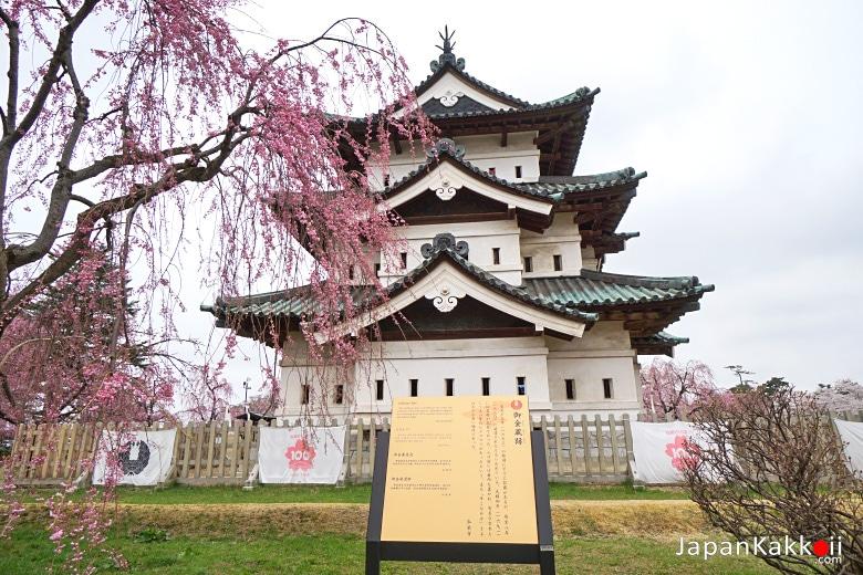 ปราสาทฮิโรซากิ (Hirosaki Castle)