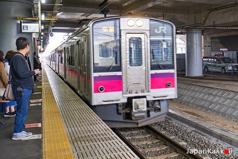 JR Ou Line