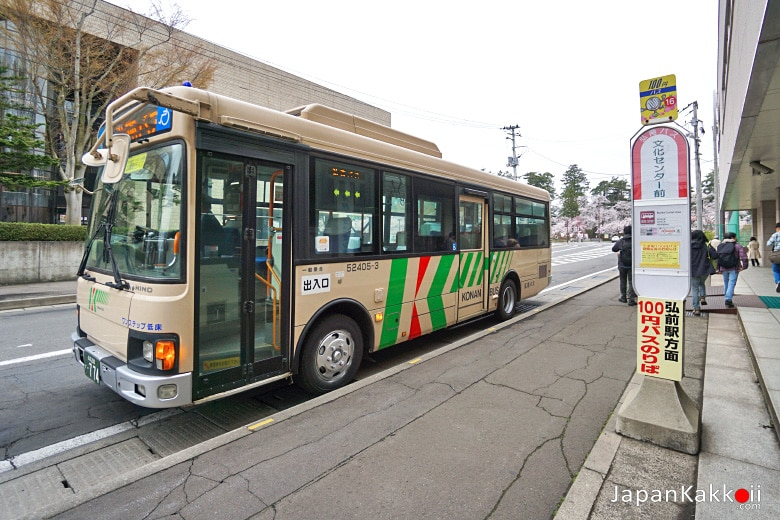 ป้ายรถบัส Bunka Center-mae