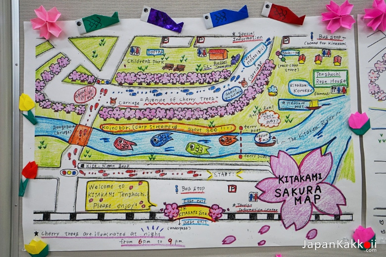 Kitakami Sakura Map