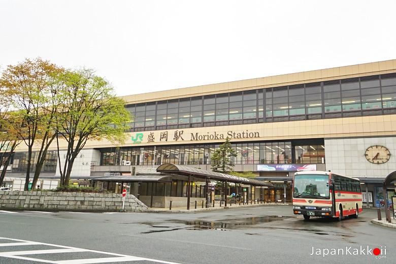 หน้าสถานี Morioka