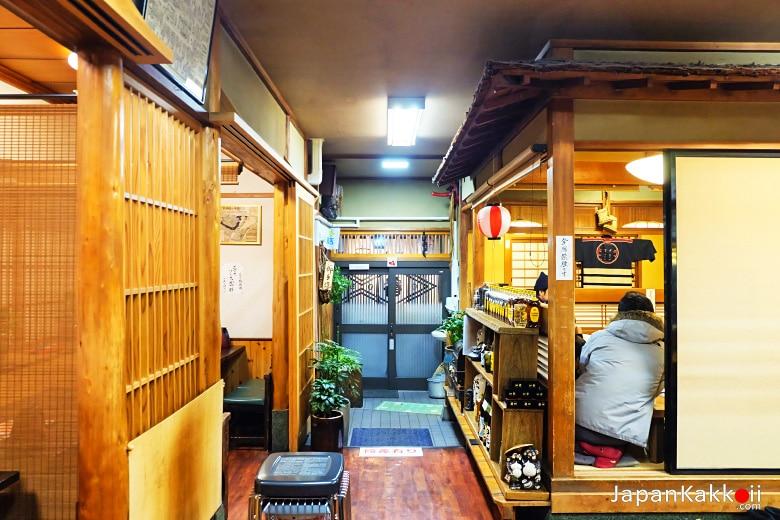 ร้าน Tonkatsu Banban