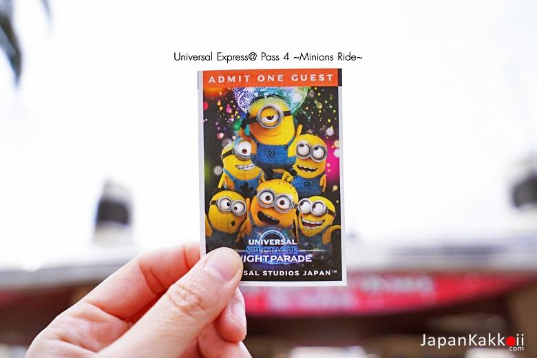 Express Pass 4 ~Minions Ride~