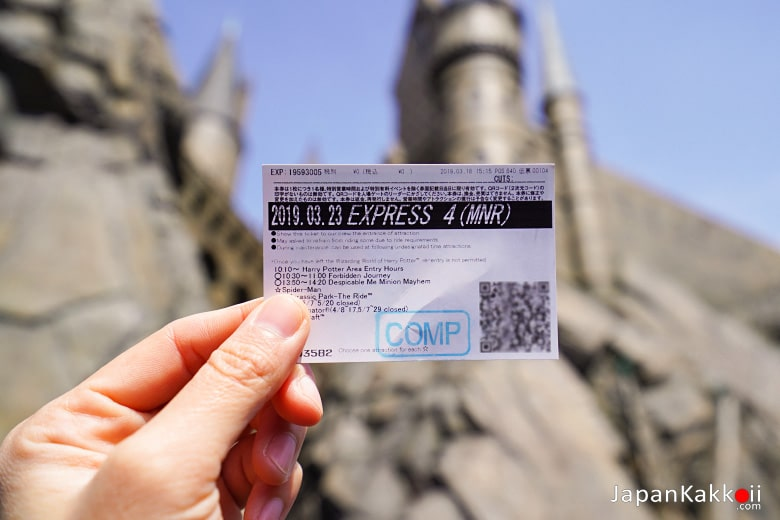 Express Pass 4 ~Minions Ride~