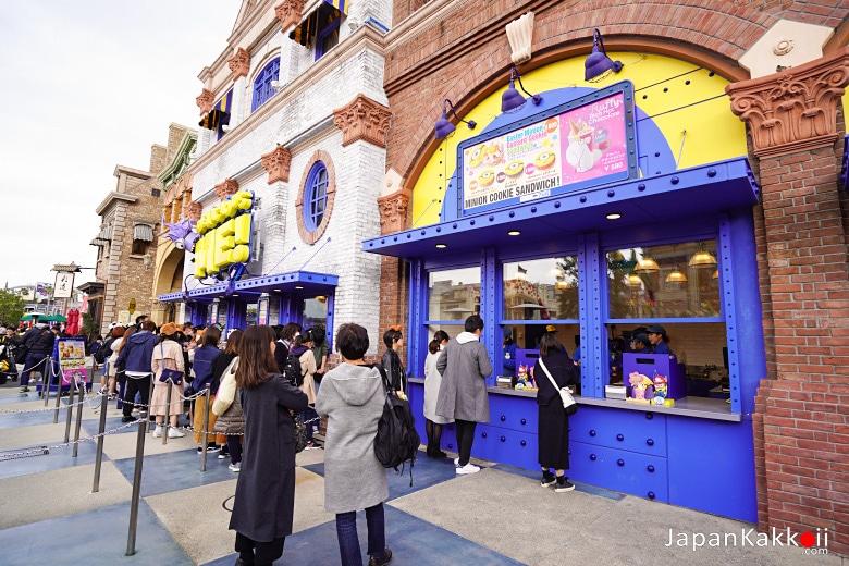 ร้าน Minions