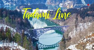 จุดชมวิวรถไฟ Tadami Line (Tadami River First Bridge Viewpoint)