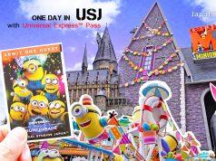 Universal Studios Japan (USJ) พร้อม Express Pass