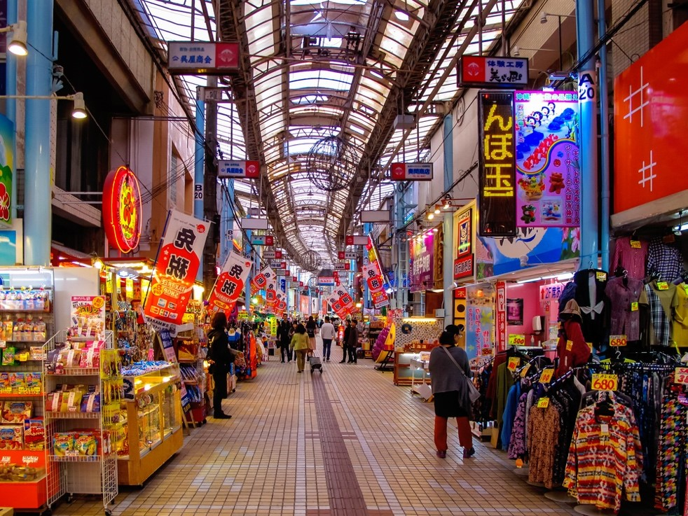 Heiwa Dori Shopping Street