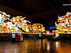 เที่ยวอาโอโมริ (Aomori) พิพิธภัณฑ์ศิลปะ Nebuta Museum