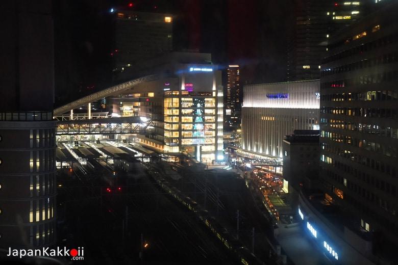 JR Osasa Station