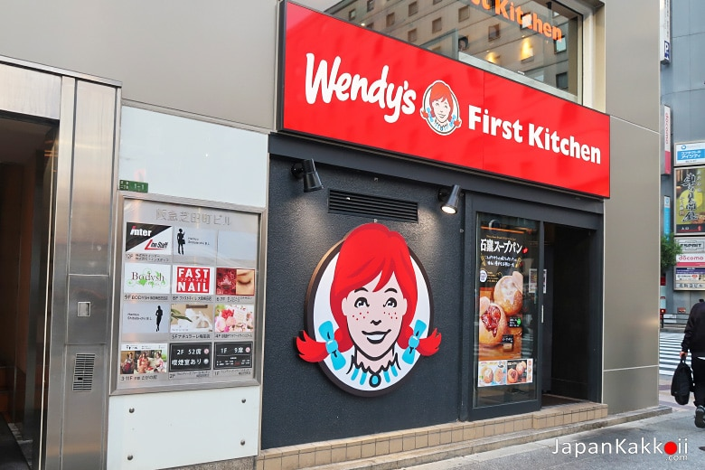 Wendys's First Kitchen