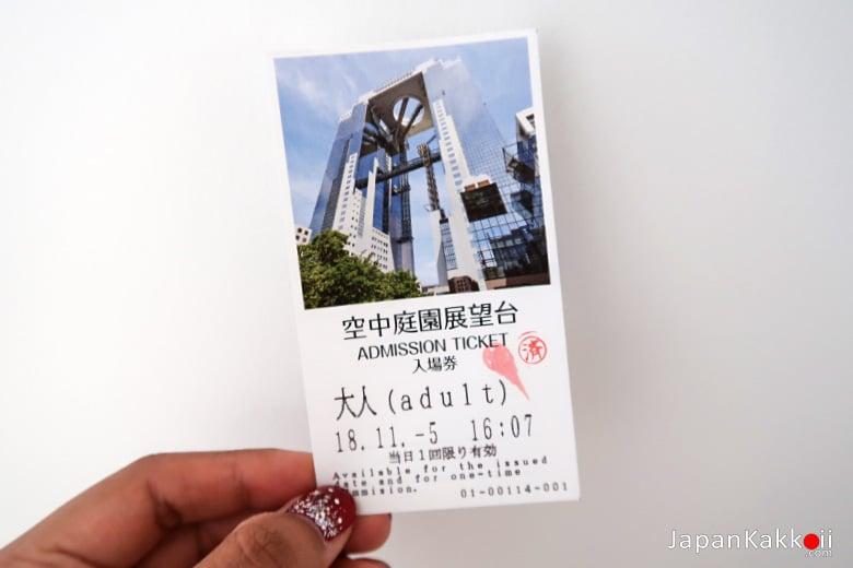 KUCHU TEIEN OBSERVATORY Ticket