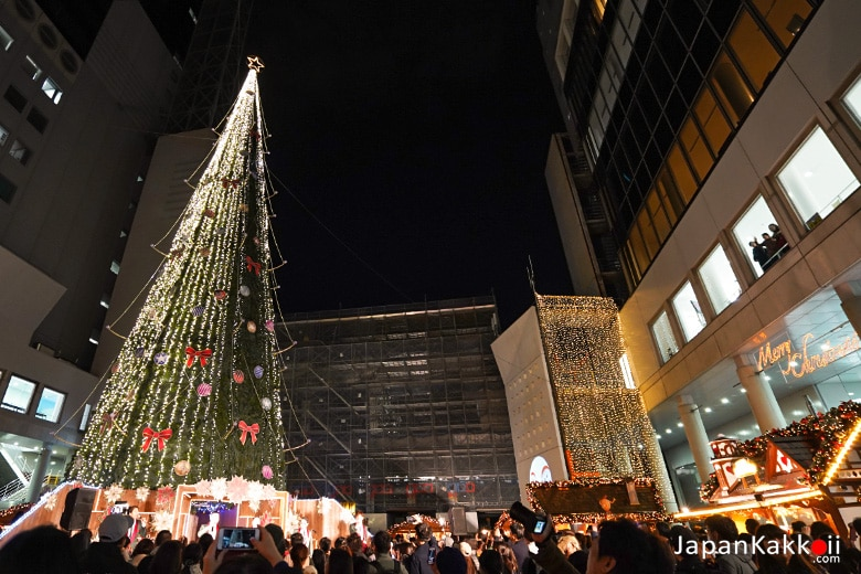 German Christmas Market Osaka