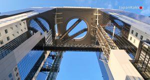 Umeda Sky Building (อุเมดะ สกาย บิลดิ้ง)