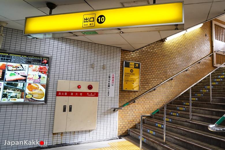 Nippombashi Station - Exit 10