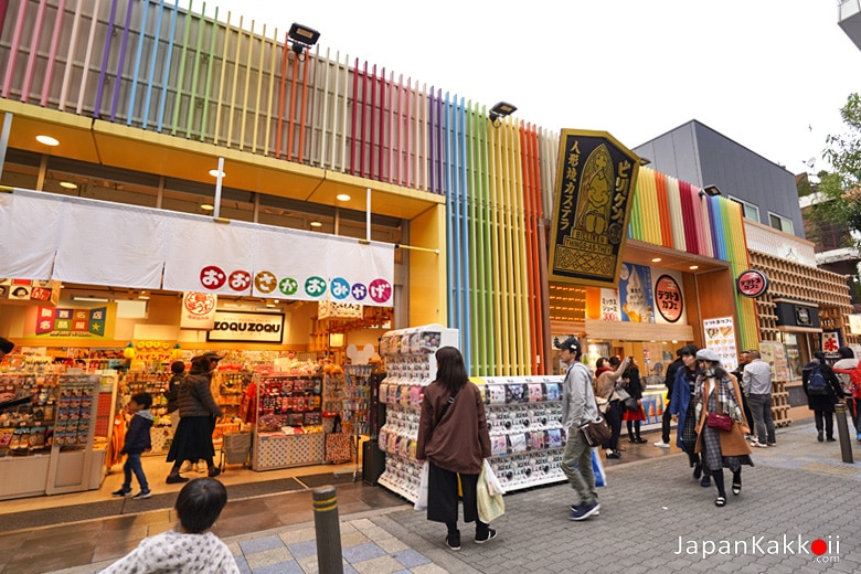 Kokomoyotteya Osaka-Shinsekai (ココモよってぇ屋 大阪新世界店)