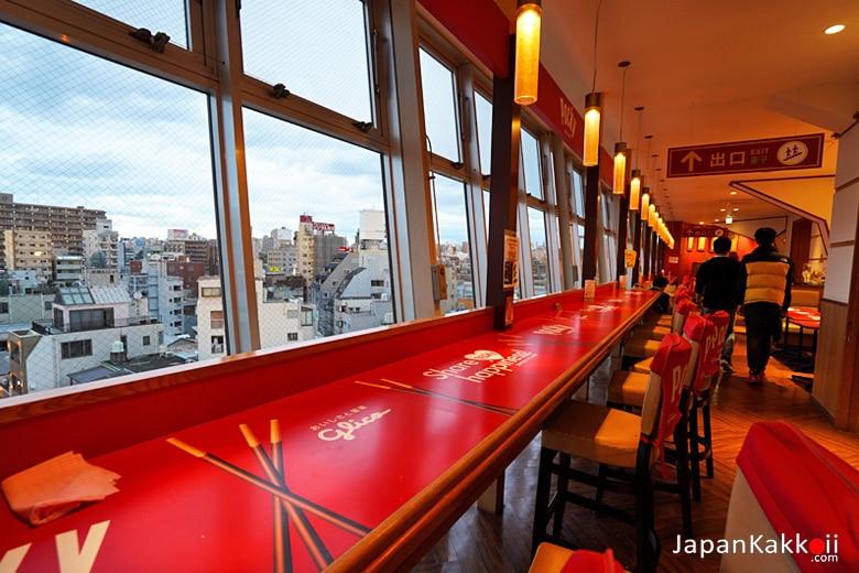 Cafe de Luna Park