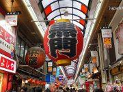ตลาดคุโรมง (Kuromon Ichiba Market)