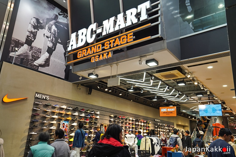 ABC-MART GRAND STAGE OSAKA (ABC-MART Grand Stage大阪店)