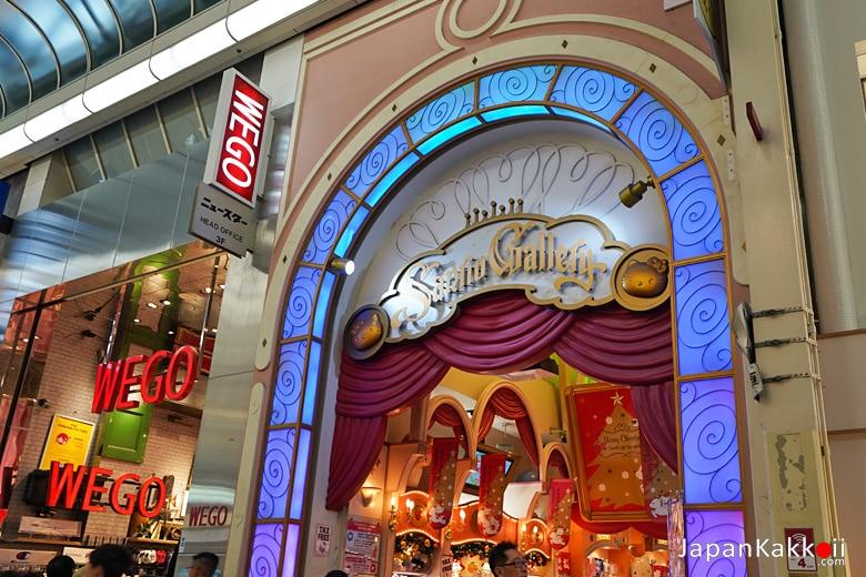 Sanrio Gallery Shinsaibashi (サンリオギャラリー 心斎橋店)