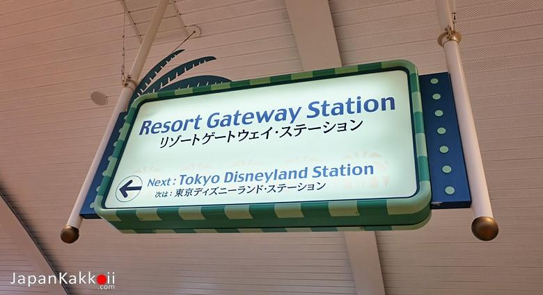 Resort Gateway Station