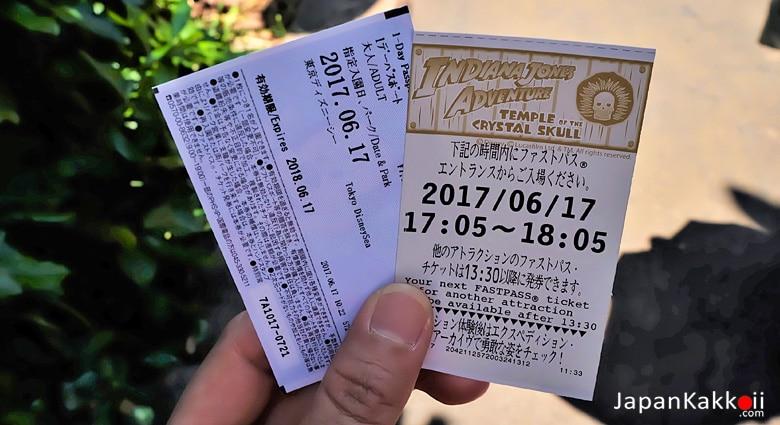DisneyFASTPASS