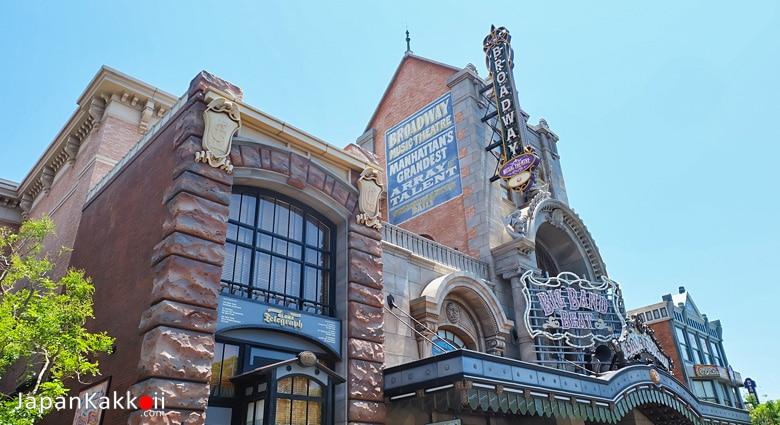 Broadway Music Theater