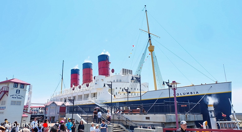 U.S. Steamship Company