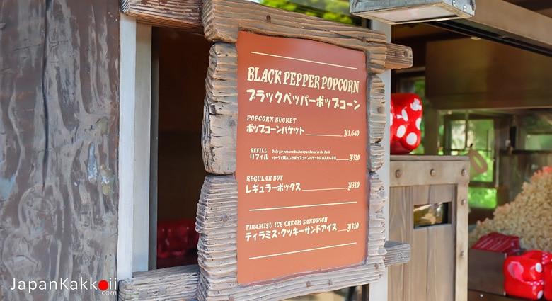 Black Pepper Popcorn