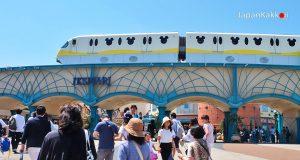 การเดินทางมา Tokyo DisneySea (สวนสนุกโตเกียวดิสนีย์ซี)