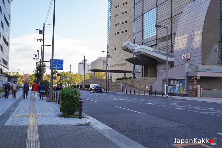 NHK Osaka Broadcasting Station