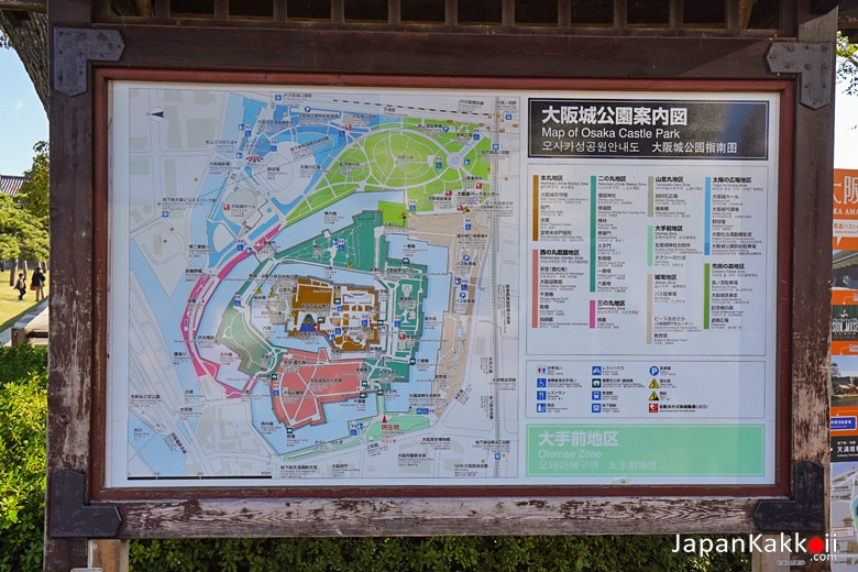 Map of Osaka Castle Park