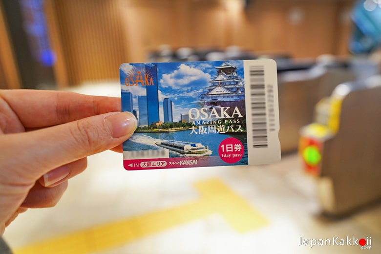 Osaka Amazing Pass 1 Day