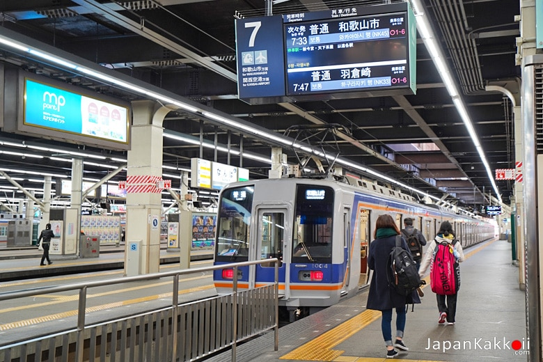 สถานี Namba