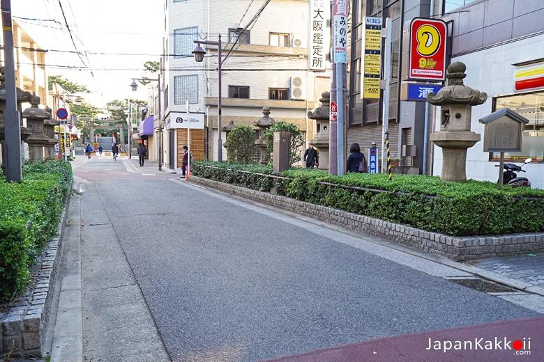 บริเวณหน้าสถานีรถไฟ