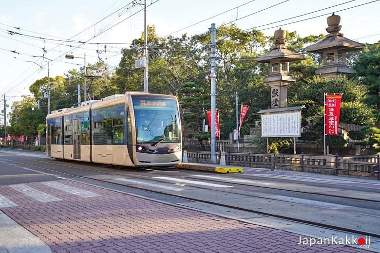 สถานีรถราง Sumiyoshi-Toriimae
