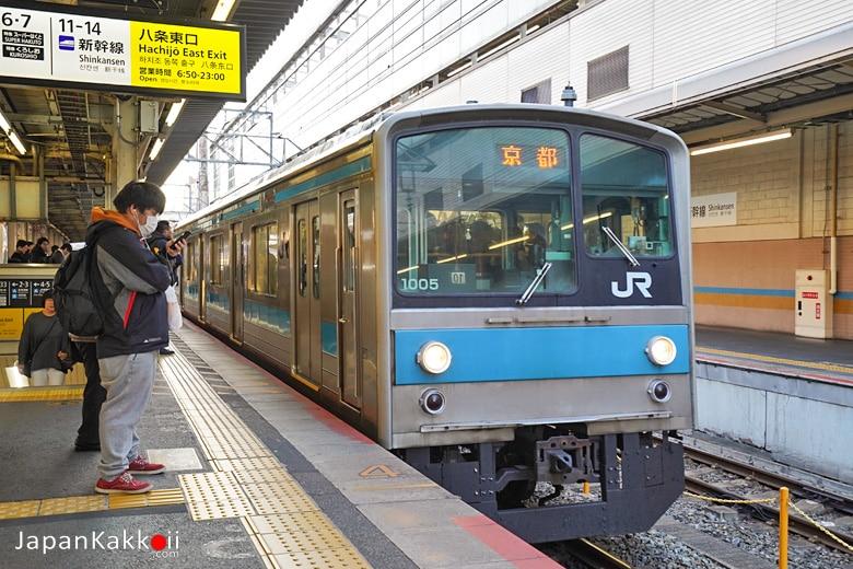 JR สาย Nara Line