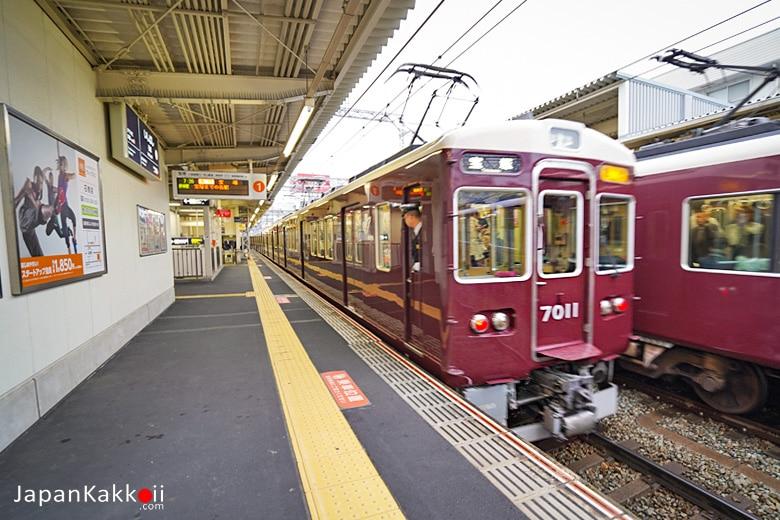 Hankyu Takarazuka Line