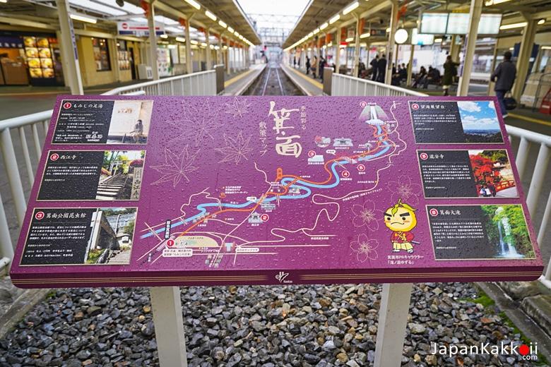 Minoo Park Map